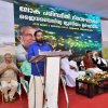 Inauguration of Biodiversity Museum